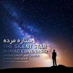 کاور آهنگ Ahmad Ebnenasir - The Silent Star