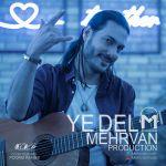 کاور آهنگ Mehrvan - Ye Del