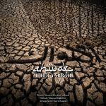 کاور آهنگ Mehdi Yarrahi - Ahwak