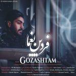 کاور آهنگ Fardin Yaghma - Gozashtam