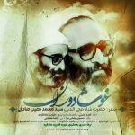 کاور آهنگ Omid Jalili - Ghose Doran