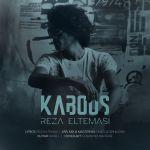 کاور آهنگ Reza Eltemasi - Kaboos