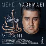 کاور آهنگ Mehdi Yaghmaei - Virani
