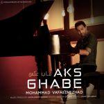 کاور آهنگ Mohammad Vafaeinezhad - Ghabe Aks