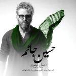 کاور آهنگ Ehsan Heidari - Hosein Jaanam