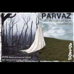 کاور آهنگ Benyamin Azad - Parvaz