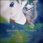 کاور آهنگ Saman Motlagh - Zehi Khiale Batel