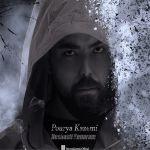 کاور آهنگ Pourya Kazemi - Neshasti Kenaram