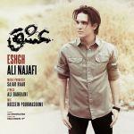 کاور آهنگ Ali Najafi - Eshgh