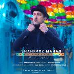 Shahrooz Mahan - Mahe Cheshm Siah