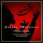 کاور آهنگ Majid Eslahi - Majid Eslahi