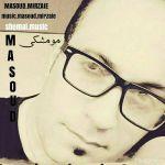 کاور آهنگ Masoud Mirzaie - Moo Meshki