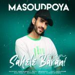 کاور آهنگ Masoud Poya - Sahele Barani