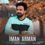 کاور آهنگ Iman Arman - Pat Vaimistam