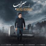 کاور آهنگ Mehdi Hormozi - Saraab
