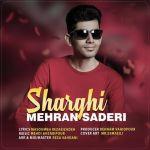 کاور آهنگ Mehran Saderi - Sharghi