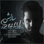 کاور آهنگ Ali Heydari - Sazesh