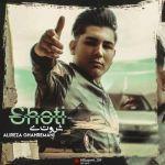 کاور آهنگ Alireza Ghahremani - Shoti