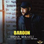 Ehsan Mikaieli - Baroon