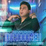 کاور آهنگ Keivan Emadi - Dordooneh