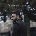 Mohammad Fakhimi - Ki Az To Behtar