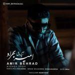 Amir Behrad - Ayeneh Degh