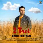 Omid Entezam - 2 Taie