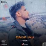 کاور آهنگ Ershad - Zibaye Man