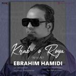 کاور آهنگ Ebrahim Hamidi - Khabo Roya