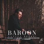 کاور آهنگ Garsha Rezaei - Baroon