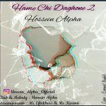 کاور آهنگ Hossein Alpha - Hame Chi Daghone 2