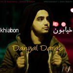 کاور آهنگ Danyal Darab - Khiabon
