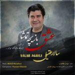 کاور آهنگ Salar Aghili - Eshgh Baziche Tamasha