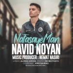 کاور آهنگ Navid Noyan - Nafashaye Man