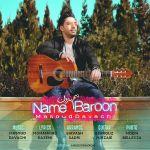 Masoud Davachi - Name Baroon