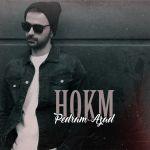 کاور آهنگ Pedram Azad - Hokm