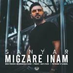 Sanyar - Migzare Inam