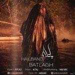 کاور آهنگ HailBand - Batlagh