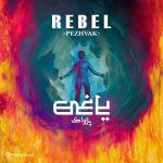 Pezhvak Band - Rebel