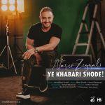 Naser Zeynali - Ye Khabari Shode
