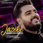 کاور آهنگ Mahdad Homayounpoor - Jazabe