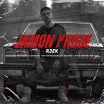 R3EK - Jamon Khobe