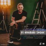کاور آهنگ Naser Zeynali - Ye Khabari Shode