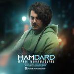 Mahdi Mohamadvali - Hamdard