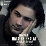 کاور آهنگ Niyam - Hata Be Ghalat
