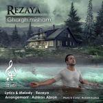کاور آهنگ Rezaya - Ghargh Misham