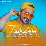 کاور آهنگ Arsha - Tabestoon