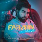 کاور آهنگ Farmin - Rade Pa