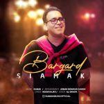 کاور آهنگ Siamak - Bargard