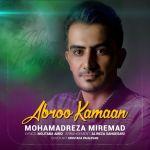 کاور آهنگ Mohammadreza Miremad - Abroo Kamaan